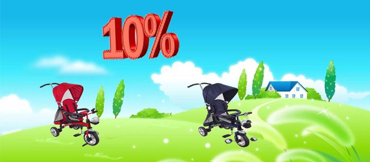 -10% на 3-х колесный велосипед 3 В 1 MARS TRIKE