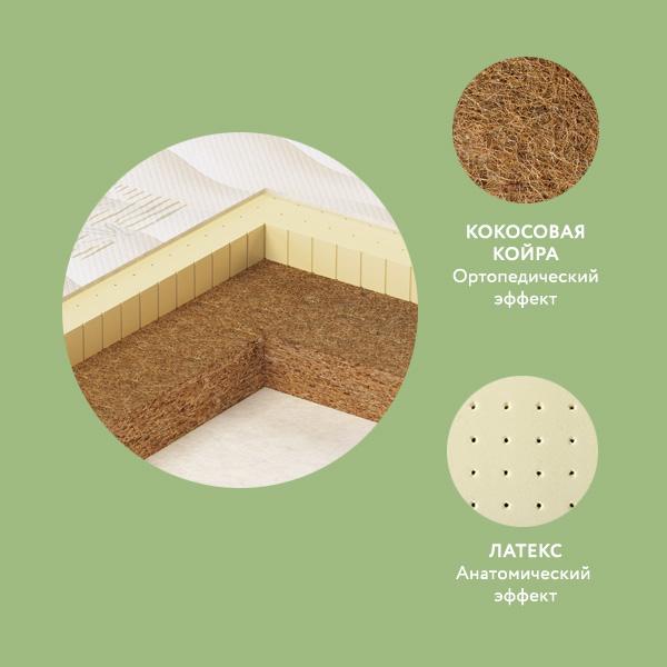 6. Bamboo Comfort.jpg