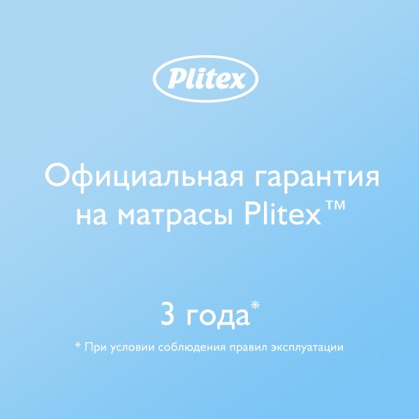8. EcoFlex Cotton.jpg