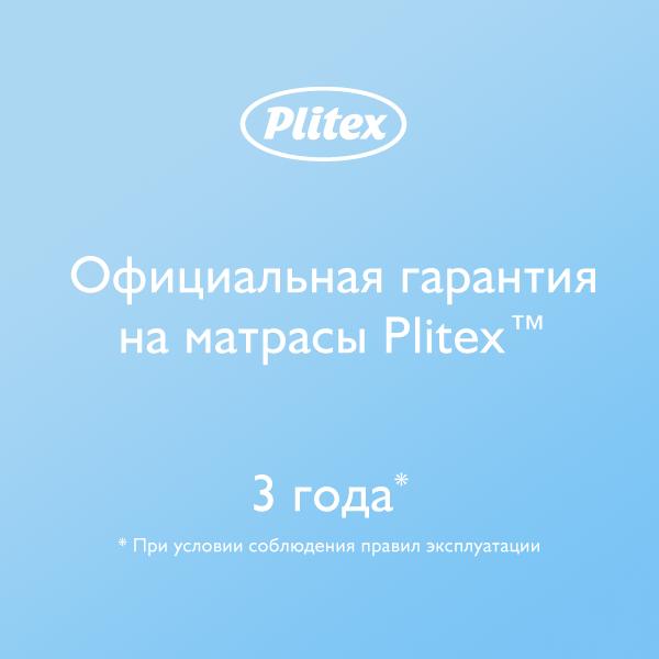 7. Комфорт Элит.png