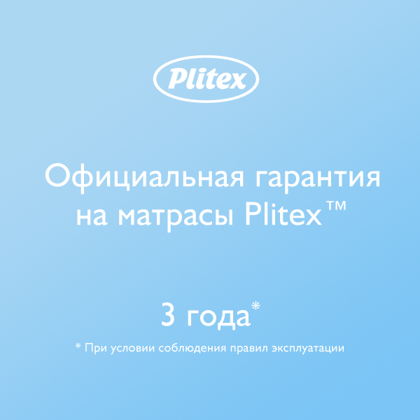 5. Flex Cotton Ring.jpg
