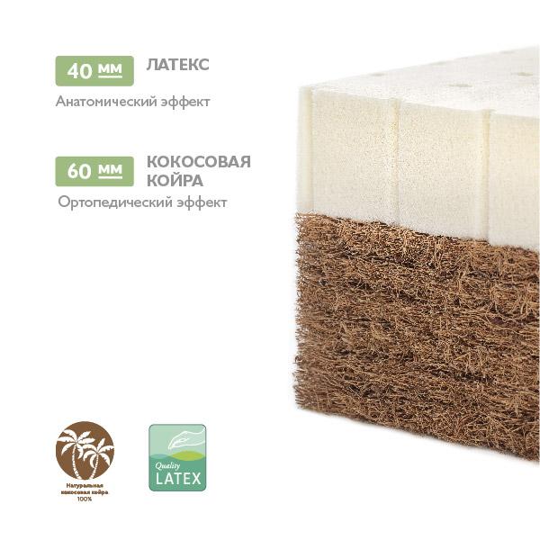 5. Bamboo Comfort.jpg