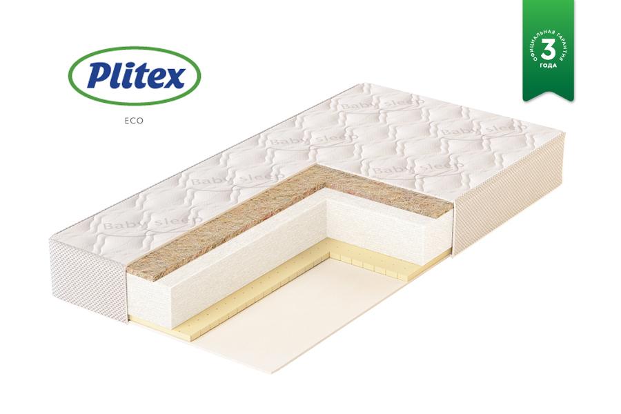 7. EcoFlex Cotton.jpg
